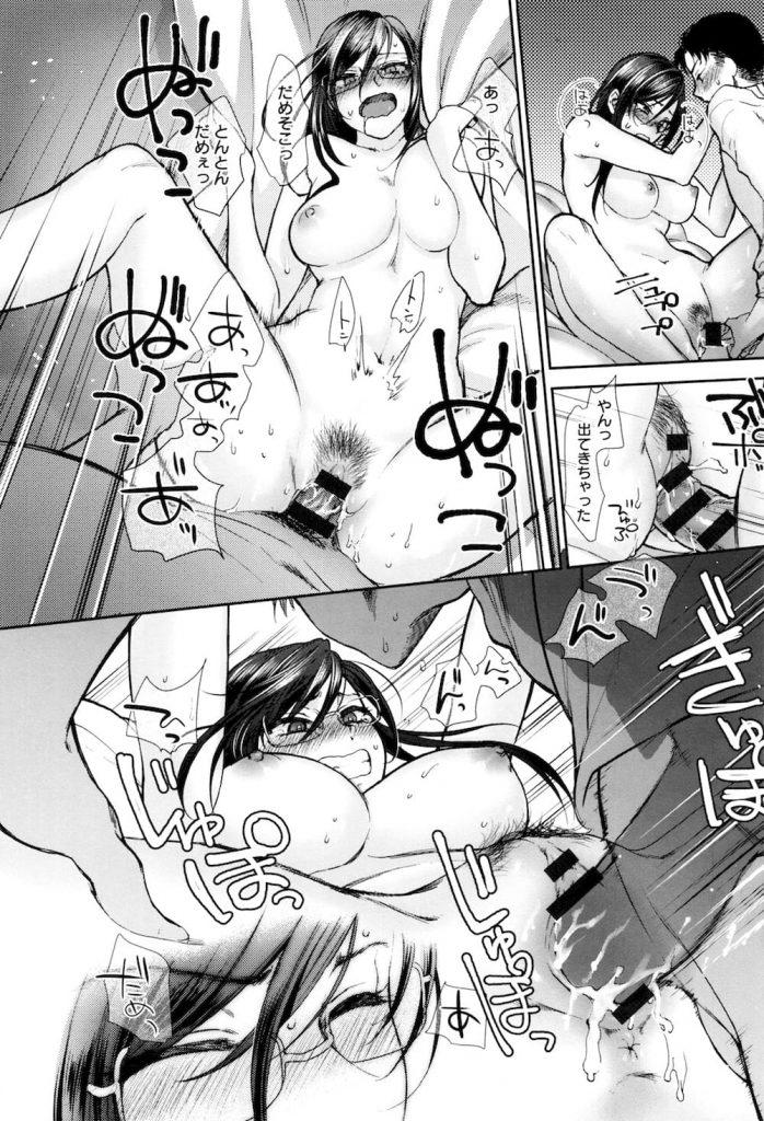 【エロ漫画】人間には二面性があるんです!高嶺の花のJDの先輩は部屋ではエッチでズボラなんです!女子大生・いちゃLOVE・逆和姦!【消火器】