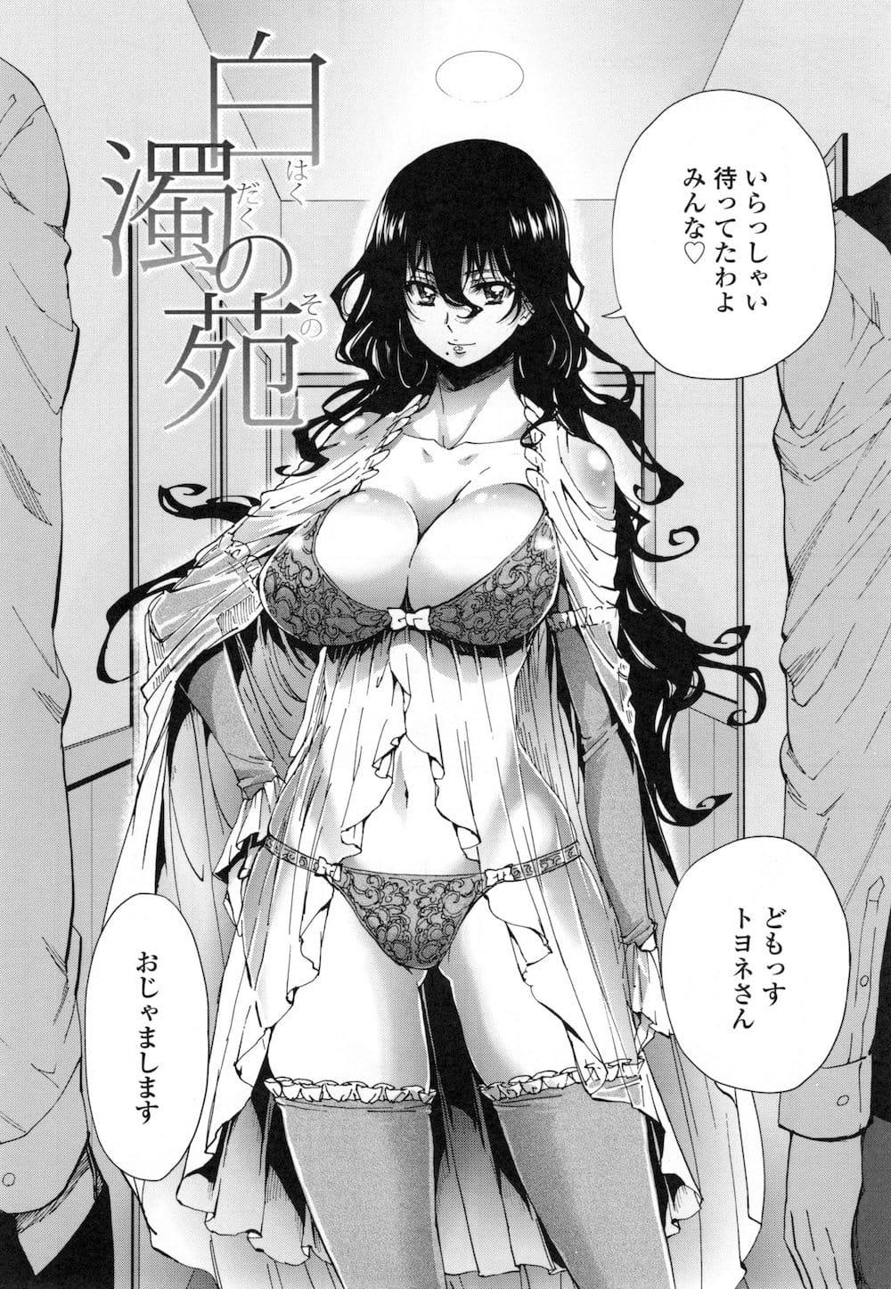 manga_00007