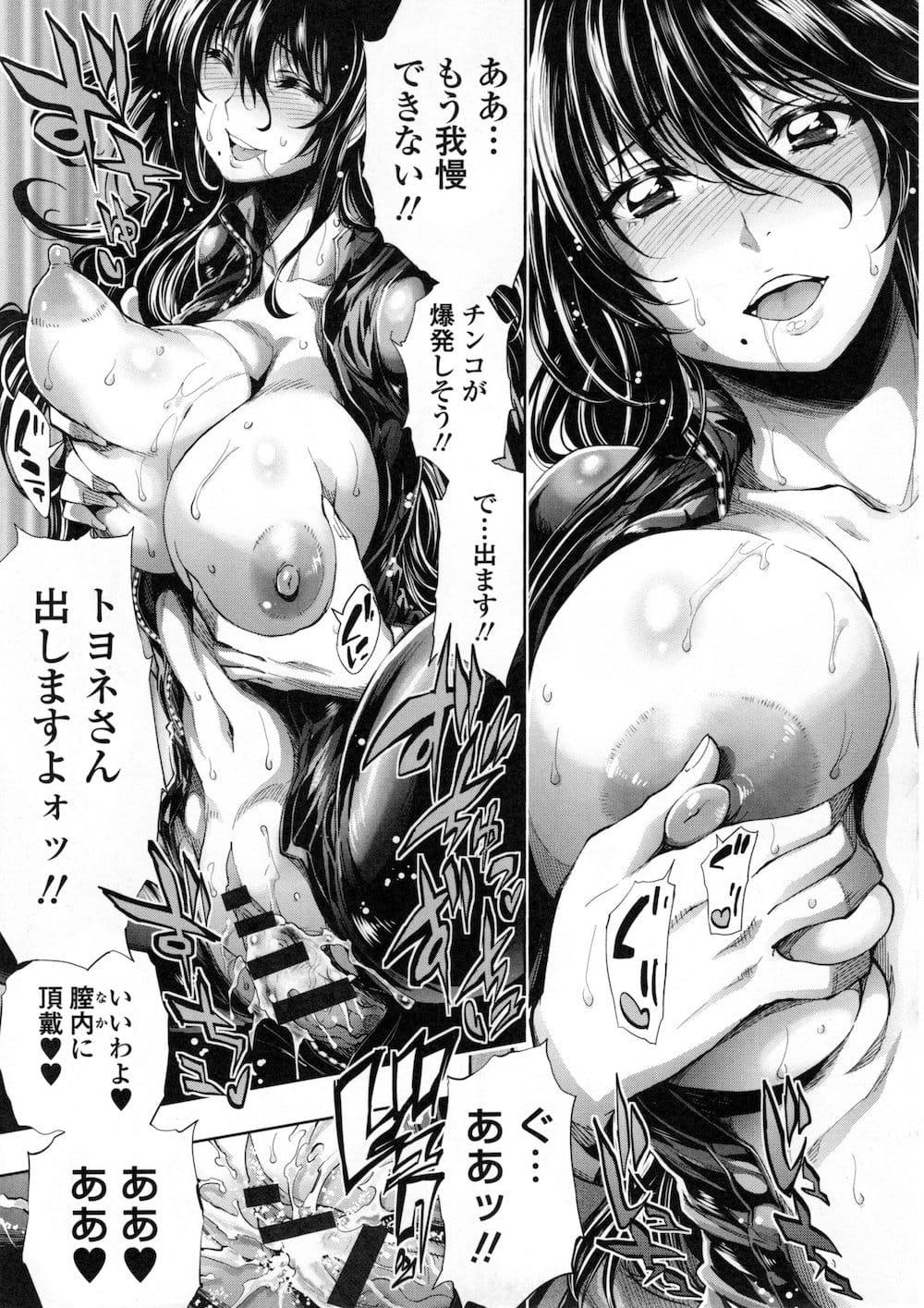 manga_00076