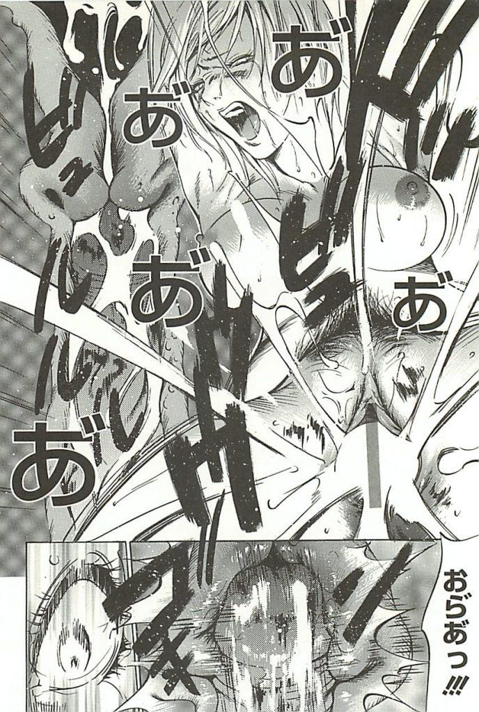 【シリーズ・NO.1】『かぼちゃ』にされた女子高生!見えないことをいい事にキモハゲが強姦!処女マンに強引挿入に子宮口貫通!【JKレイプエロ漫画】