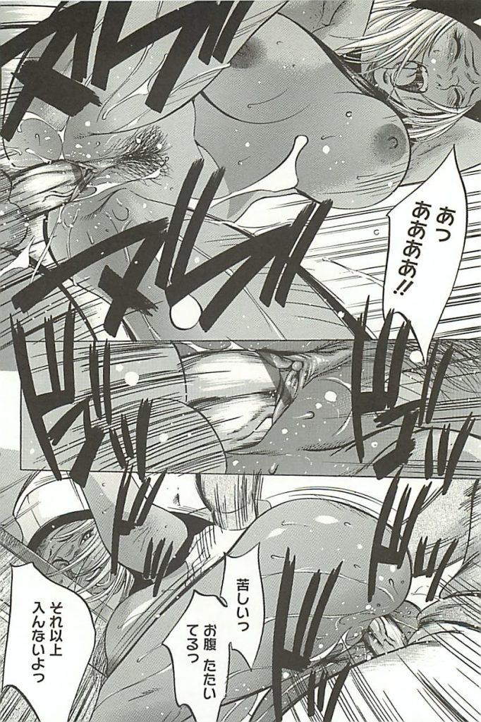 【エロ漫画】家出した黒ギャル!寒空の中、声をかけて来たのは就活32連敗の男!缶コーヒーで家について行っちゃった!【さいこ】