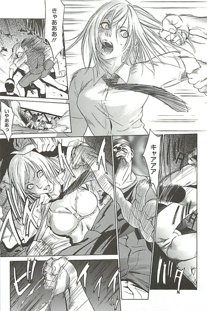 【エロ漫画】因果応報を教えてくれる鬼畜エロ物語!人をいじめると、こうなります!JK輪姦エロ漫画!【さいこ】