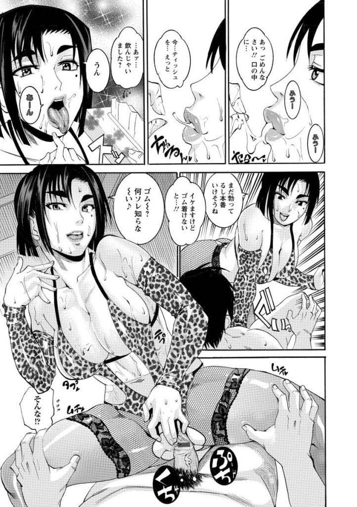 【無料エロ漫画】泣きぼくろがセクシーな管理人さん!女豹となって僕の童貞を喰ってくれました!【子持ち熟女・逆和姦・筆下ろし】