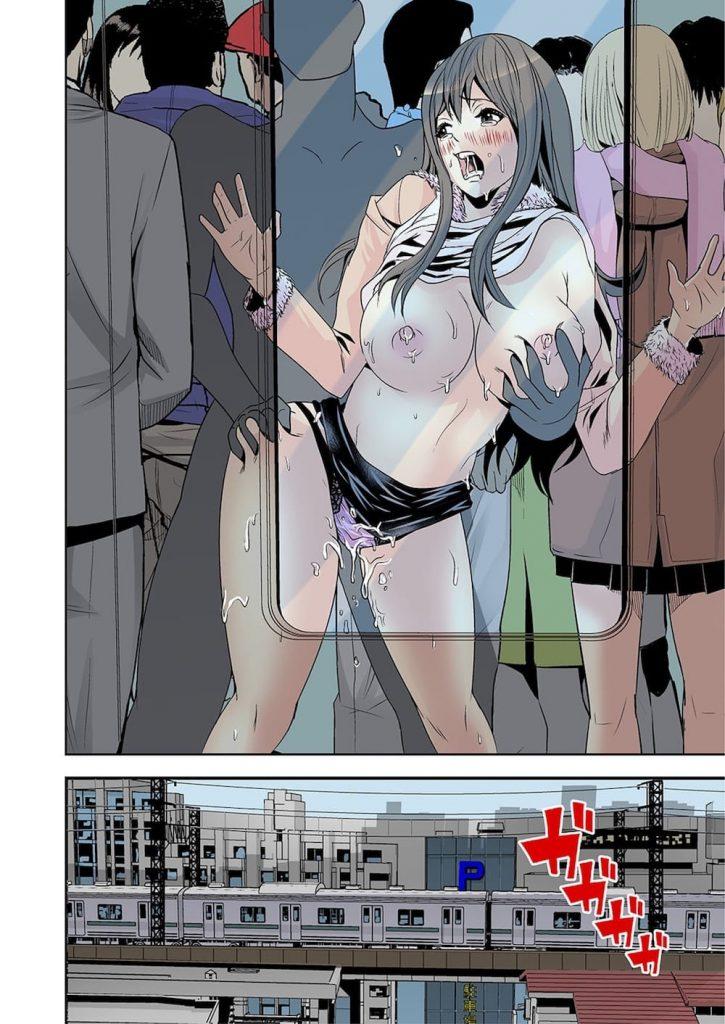 【長編連載・第2話】電車で尻ズリに素股されるヨゾラ!・・助けてくれたのはランパブに通う社長!ランパブ嬢となったヨゾラ!【美女・痴漢・無料エロ漫画】