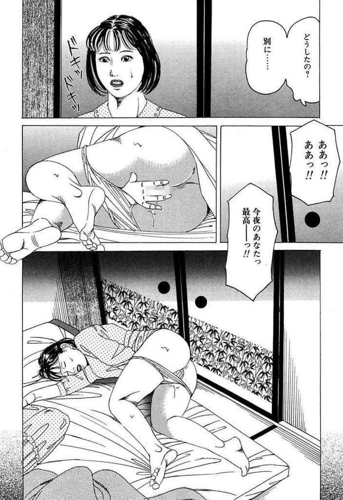 【無料エロ漫画】妻との緊縛セックスを覗いてオナってた義娘!義父はお仕置きでウインナーを尻穴に入れました!妻・義理の娘・SM・レイプ!【あさぎ龍】