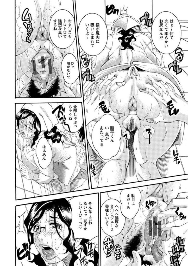 【無料エロ漫画】食堂のおばちゃんと濃厚セックス!かっぽう着がたまんないんだよねー!熟女・ご近所さん・いちゃエッチ!【TAMAKI】