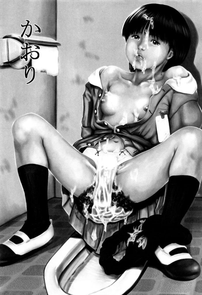 【無料エロ漫画・グロすぎ注意】JSと糞尿プレイ!尿浣腸で始まりブルマ着衣脱糞!顔面脱糞で食糞!糞素股に糞フェラ!塗糞に弄便!【JS・スカトロ・乱交】