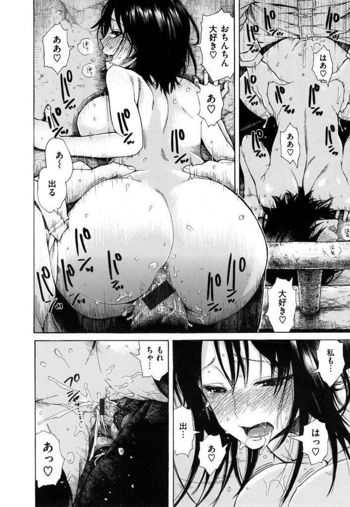 【無料エロ漫画】バスケ部7番の巨乳部員は淫乱女だった!ファミレスでオナニー!路地裏で立ちパコ!【JK・ビッチ・和姦】