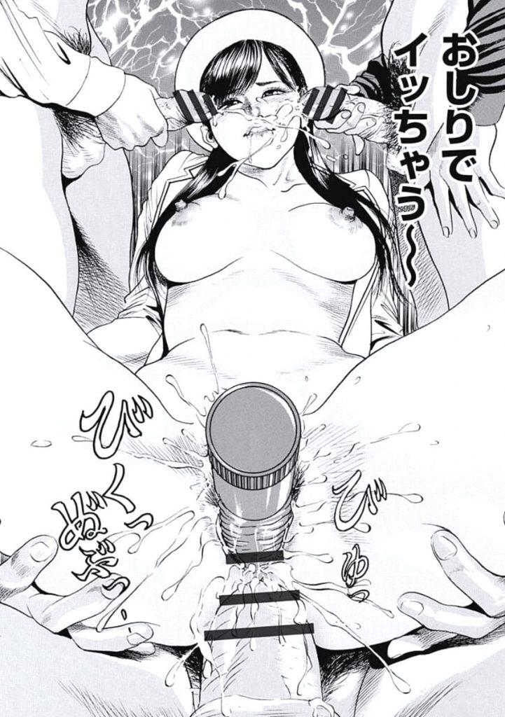 【無料エロ漫画】可愛いエレベーターガールを陵辱輪姦!閉店間際に強姦魔たちは乗り込んで来た!防犯カメラの映像を見つめる彼氏!【エレガ・集団レイプ・調教】