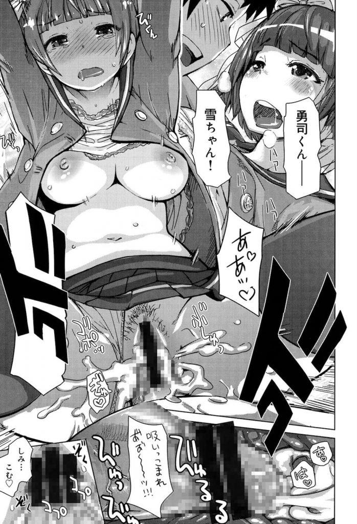 【無料エロ漫画】兄貴ファンの他校女生徒と部室でセックス練習と言って襲っちゃう弟!えっ!弟のファンだったの!【JK・いちゃラブセックス】