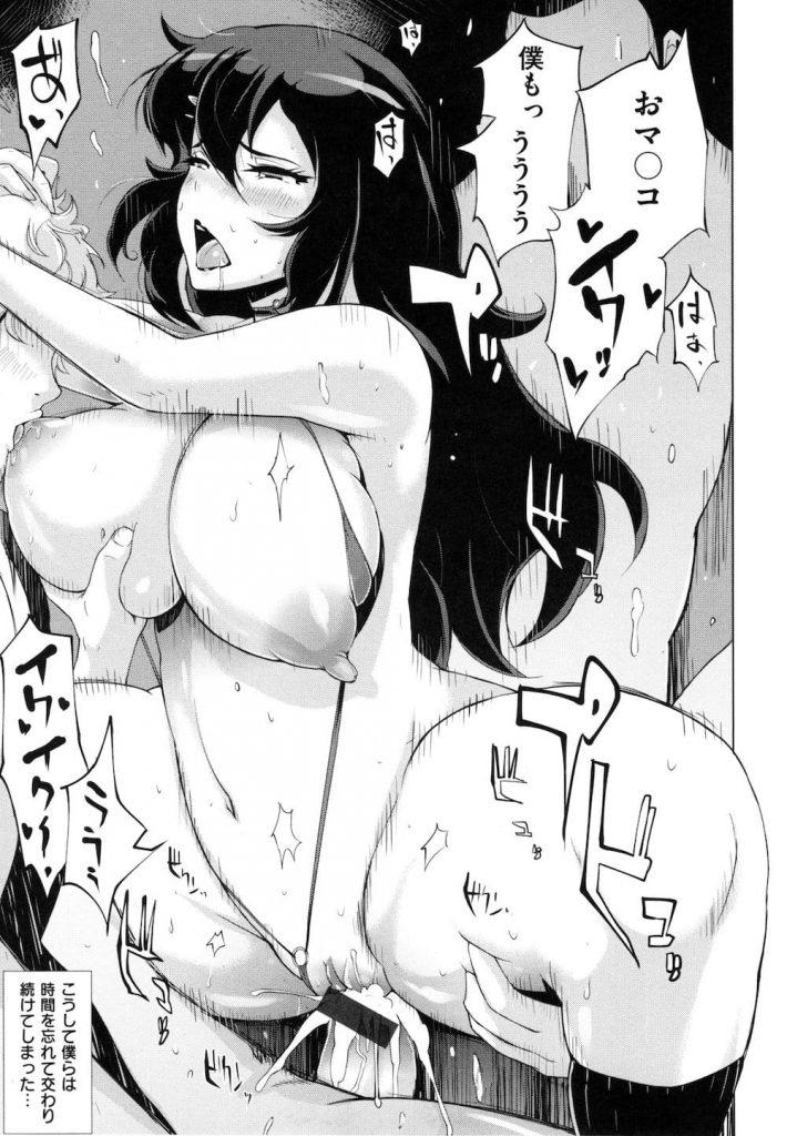 【無料エロ漫画】セックス部になっちゃった!研究好きの女子高生がHを科学する!JK先輩・処女喪失・乱交!【おにゆし】