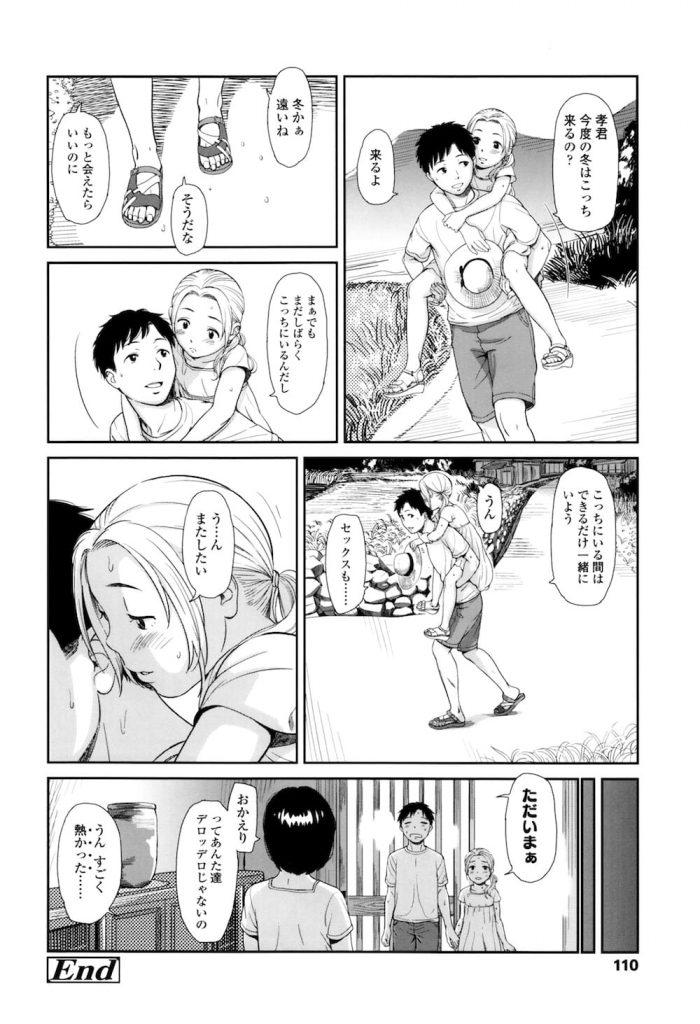 【エロ漫画】ある夏の日・・従兄弟のJSと納屋で汗だくになりながら初エッチをした!【鬼束直】