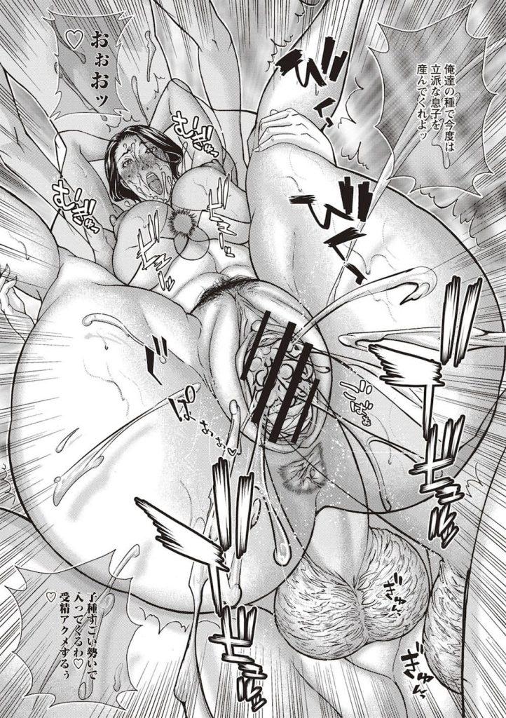 【エロ漫画】淫乱な熟女主婦にオレオレ詐欺をするとこうなります!ザーメンでお腹パンパン!【沢田大介】