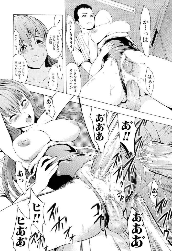 【エロ漫画】優等生の女子高生が水泳部の練習終わりに更衣室でオナニー!教師二人に見つかり淫乱開花!【墓場】