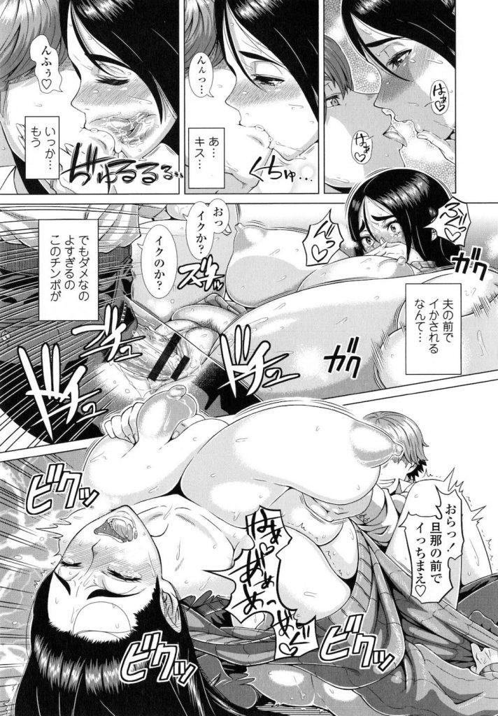 【篠塚裕志】泥酔した旦那を届けてくれたのはヤリチンの元彼!ロケット爆乳の嫁と寝取りセックス!【エロ漫画】