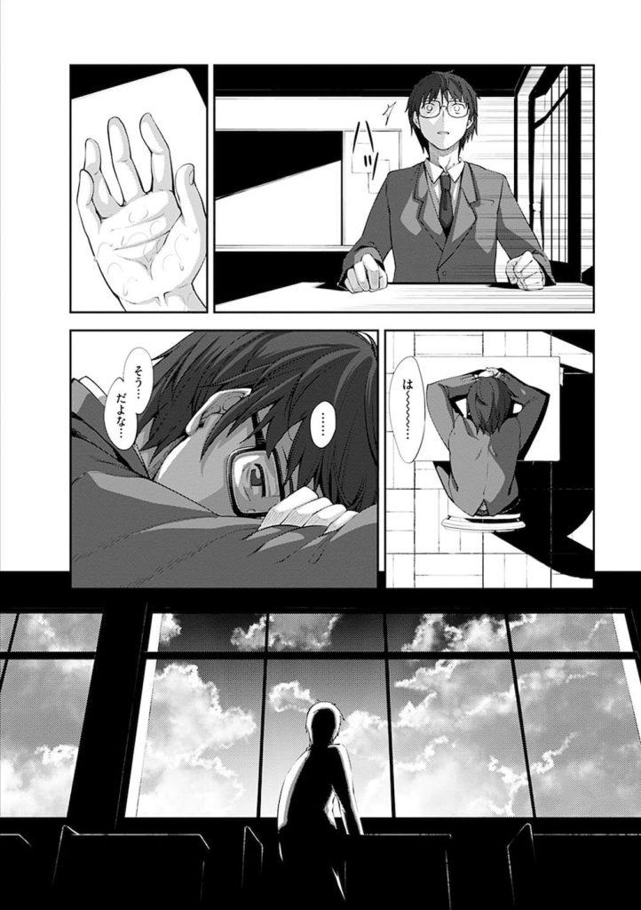 【長編エロ漫画・第3話】緊縛され目隠しにボールギャグされローター責めされる美巨乳女子高生!【あきのそら】