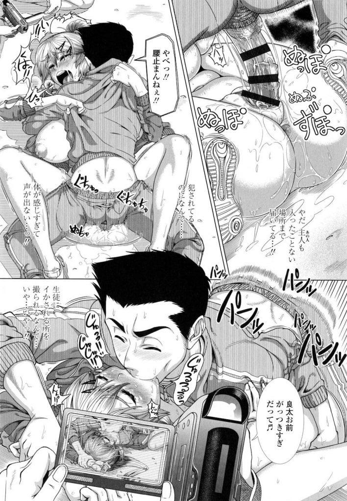 【エロ漫画】ジャージ姿のテニス部顧問の人妻爆乳女教師を体育倉庫で脅迫して輪姦3P!【篠塚裕志】