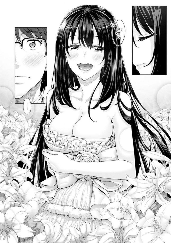 【長編エロ漫画・最終話】結婚式当日に控え室でウェディングドレスでいちゃハメするラブラブな二人!【あきのそら】