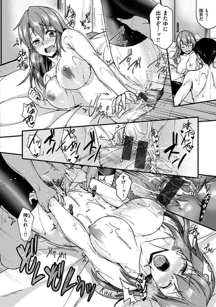 【エロ漫画】小さい頃から膝の上に乗るのが好きな年下幼馴染!セックスでも上に乗るのが好きなのね!【サエモン】