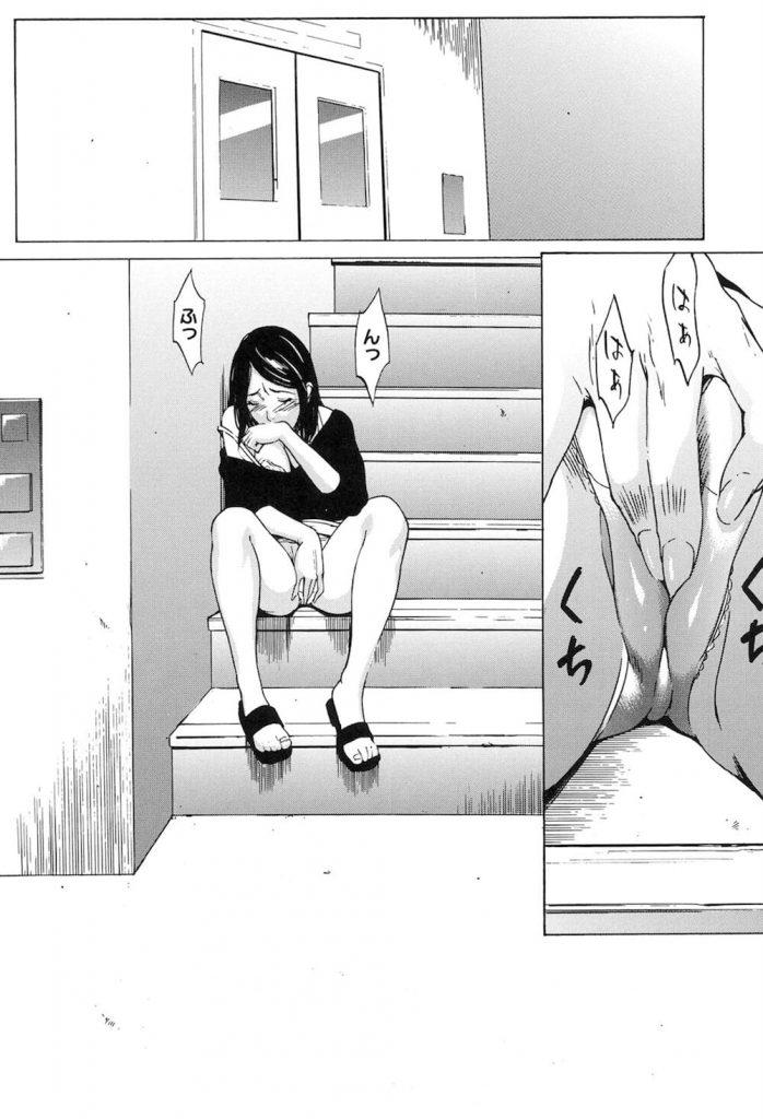 【さいこ】マンションの階段でオナニーする変態人妻熟女!童貞くんに見つかり中出しされた!
