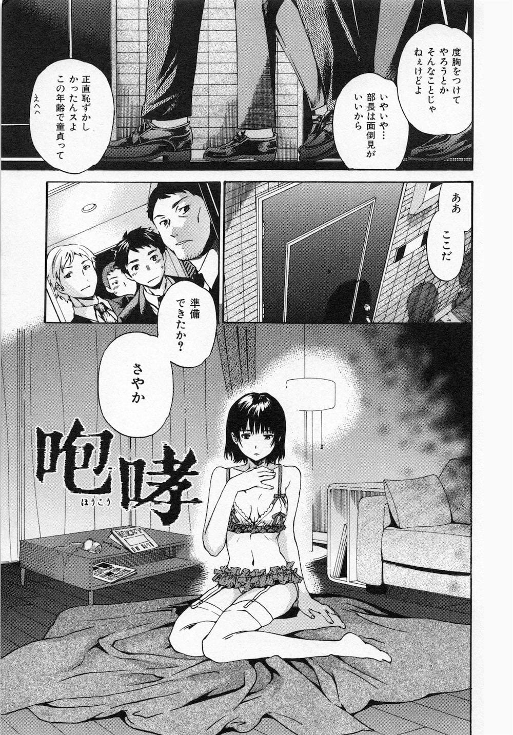 page_163