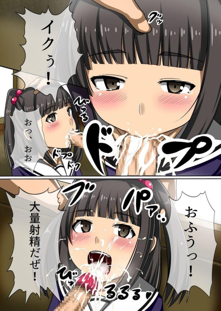 【エロ漫画】時間停止アプリで電車に乗車中の少女達を次から次に子種注入ハメ!お気に入りの娘は最後に!【NCP】