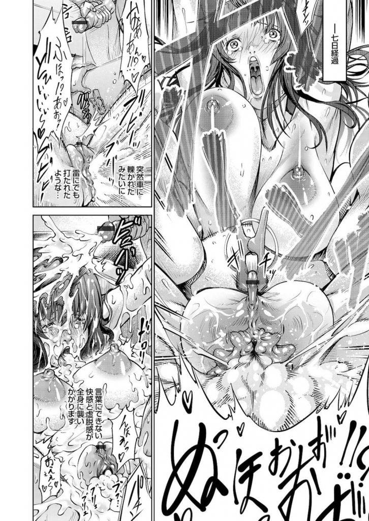 【エロ漫画】時間停止中に所構わずキモバカに犯されて!清純派の巨乳OLが精子でお腹がパンパンになってる!【空想】