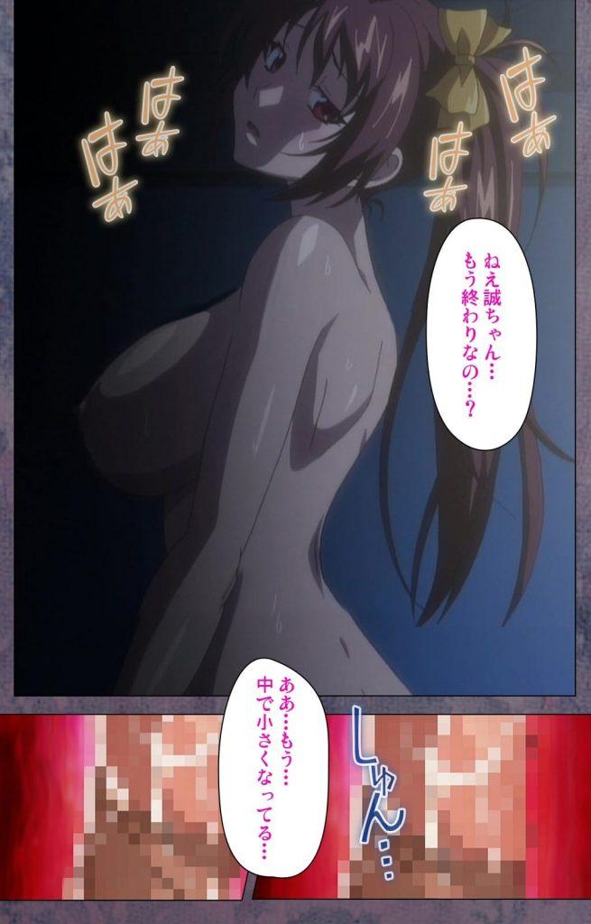 【長編エロ漫画・最終話】学生服姿で彼氏を夜這いする彼女!浮気相手のチンポと比べながらのSEX!【ルネコミック】