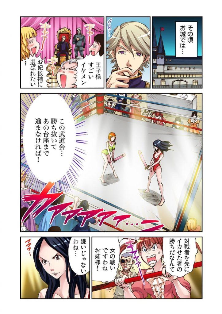 【シリーズ・NO.1】シンデレラのエロオマージュ!ガラスのディルドを落とす!マンコにぴったりハマるのは!【ピロンタン】