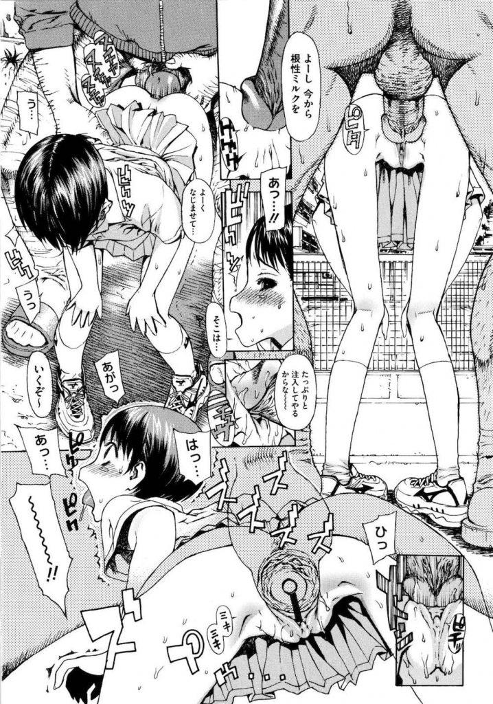 【エロ漫画】ハゲたキモ教師がテニス部の女子中学生を性特訓!テニスウェアのJC達に中射精しまくる!【レオパルド】