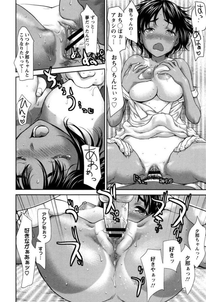 【エロ漫画】おちょんべから溢れっしもたぁ!日焼けあとクッキリの幼馴染親戚と浜茶屋でいちゃSEX!【さいだー明】