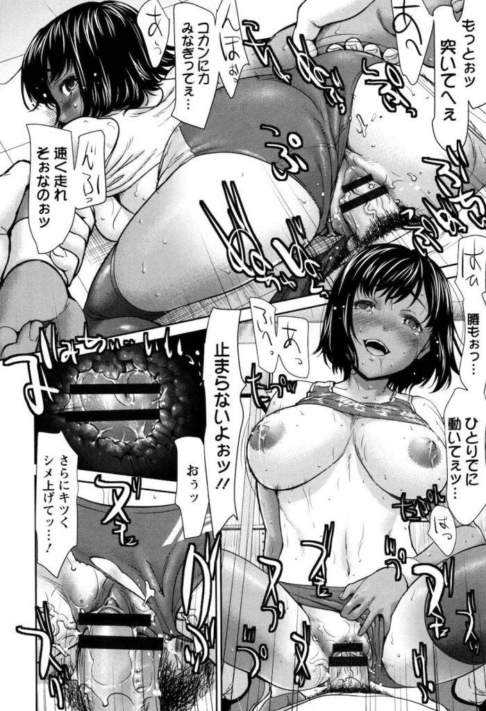 【エロ漫画】ピチピチの陸上ユニフォームを着た後輩JKに発情しちゃった先輩!引き締まった身体を堪能する!【さいだー明】