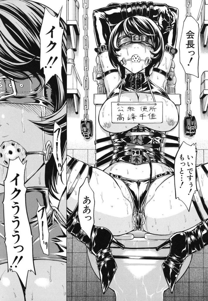 【長編・第4話】SM肉便器調教にハマる変態高校生カップル!女装して拘束に玩具責めにペニバンでアナルファック!【墓場】