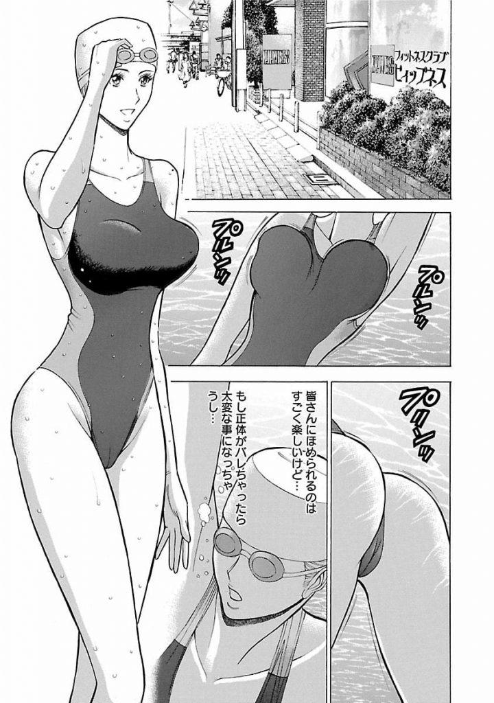 【長編エロ漫画・第1話】プロ野球選手の美人妻はネットでバイブオナニーを生配信するネットアイドルだった!【ながしま超助】