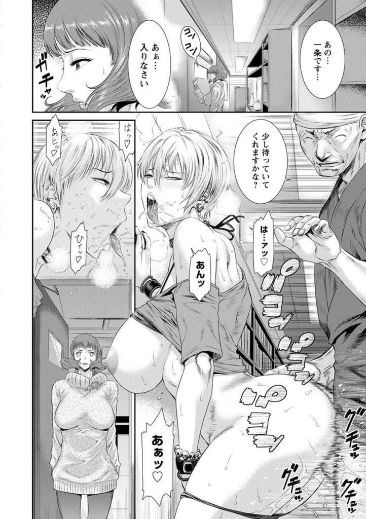 【人妻3Pエロ漫画】陶芸教室で他の生徒と先生がSEXしてるのを覗いた人妻!欲求不満が爆発して汗だく3Pで性処理!【砂川多良】