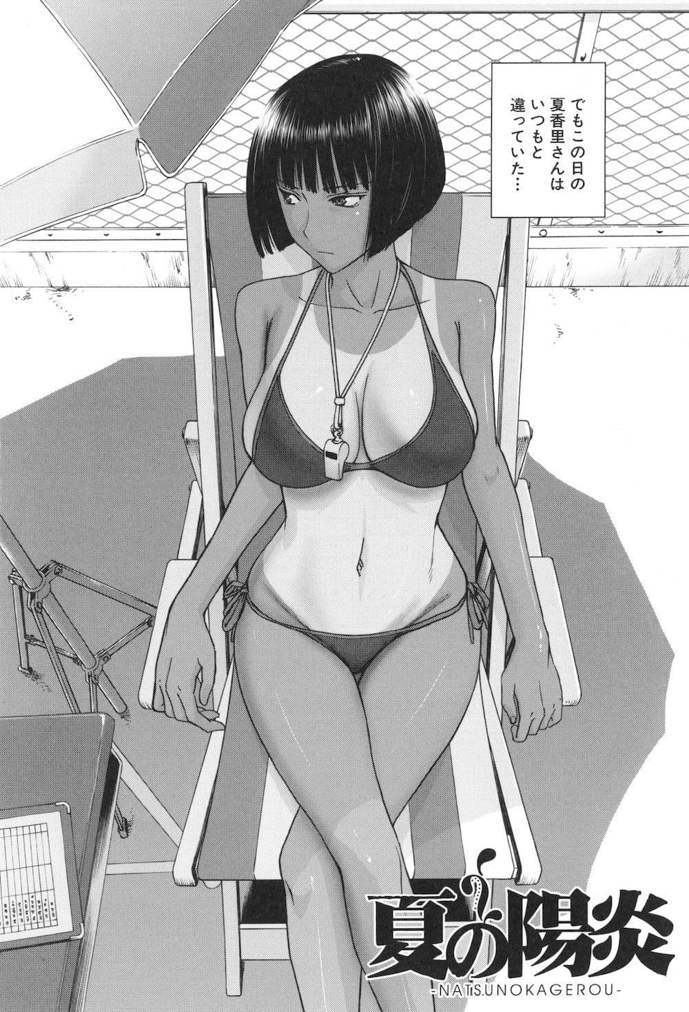 エロ 漫画 ショタ 拘束