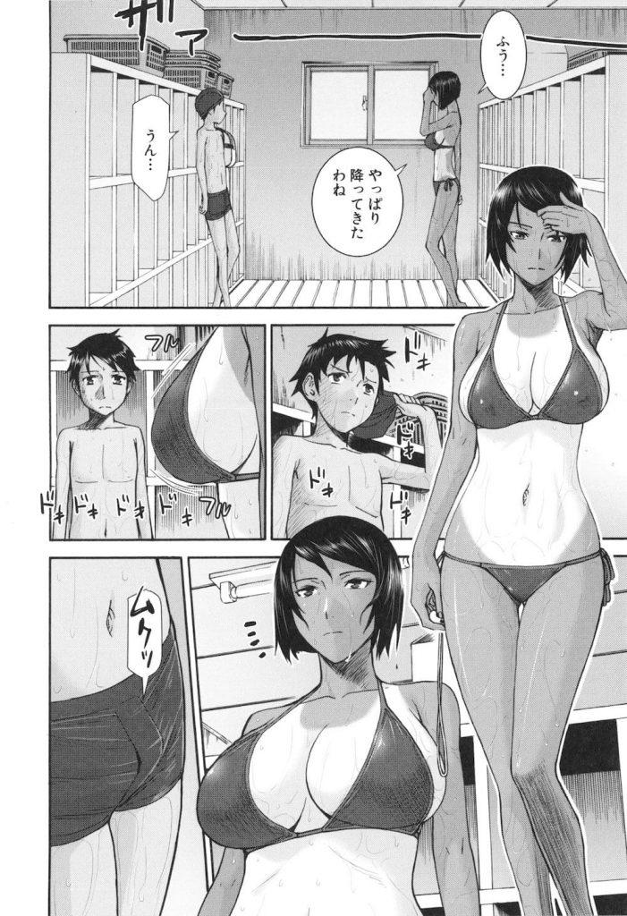 【エロ漫画】失恋して髪を切ったプール監視員の巨乳女性!ショタがチンコ立ててたので逆和姦で慰めSEX!【いのまる】