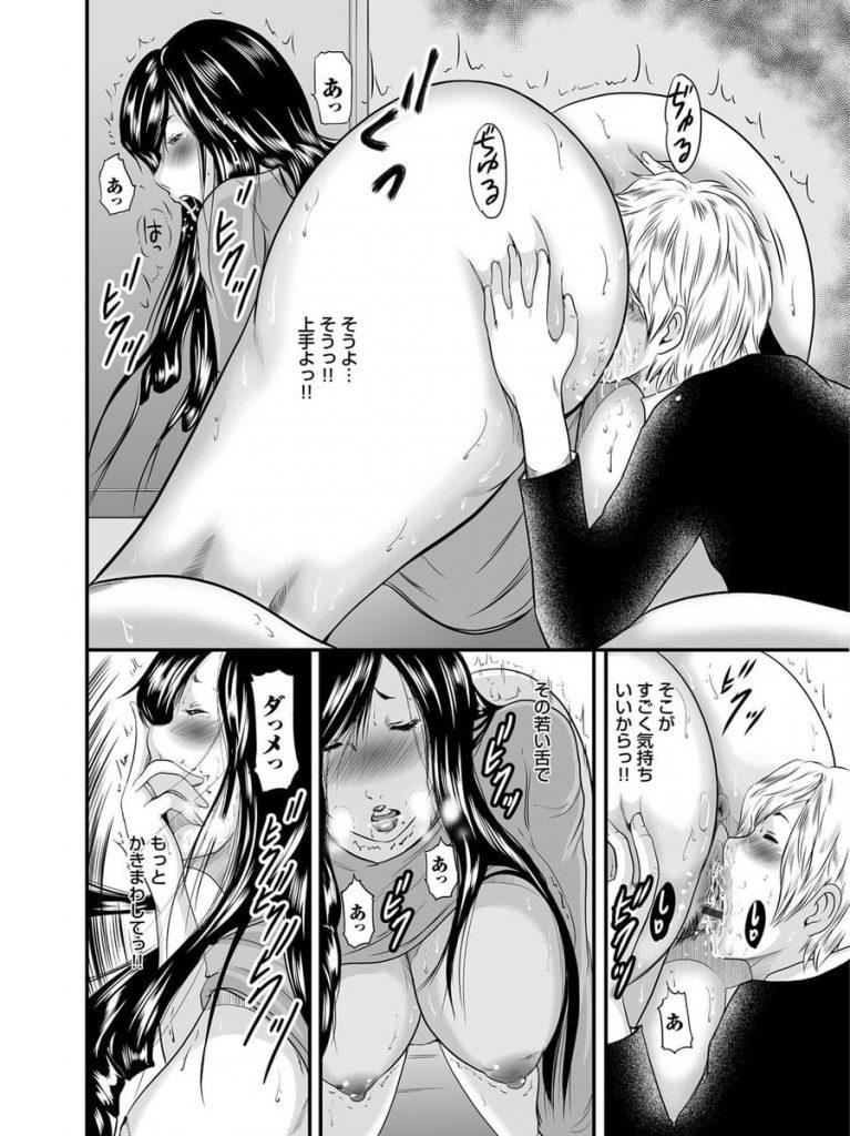 【長編エロ漫画・第1話】息子の同級生ショタが自分のパンティーを嗅いでいた!いかにして母は女を解放したか!【御手洗佑樹】