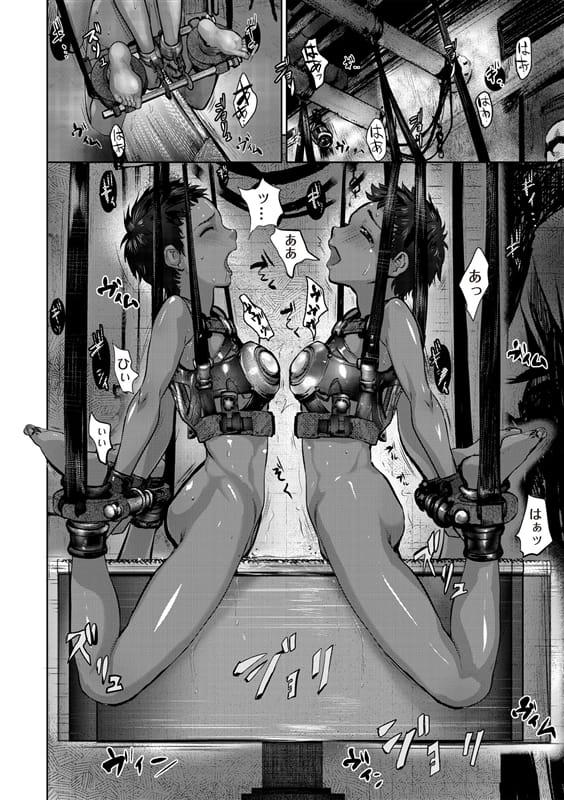 【長編エロ漫画・最終話】淫獄客船で逃げ出した女が見た光景は!監禁拘束!陵辱拷問!奴隷調教!許さない絶対にっ!【ピンク太郎】