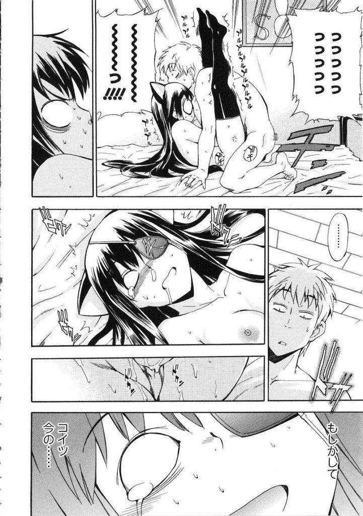 【エロ漫画】頭のおかしい妹が眼帯ネコミミでやってきた!処女膜を返せと訳のわからない事を言ってきた!【犬】