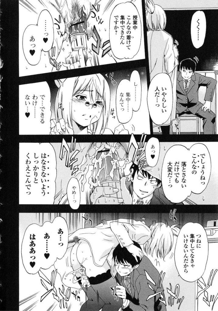 【エロ漫画】女教師と童貞男子生徒のエロ妄想合戦!放課後に教室に残って何やってんの(笑)!!【犬】