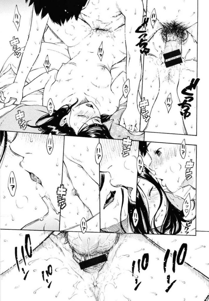 【エロ漫画】友人カップルのSEXを思い出しオナるJC!性が目覚めちゃったので初エッチしてみました!【きい】