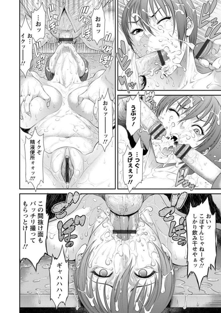 【エロ漫画】生徒に厳しい陸上部の爆乳顧問!実はビッチで部室にて生徒達に輪姦される妄想でオナニー!よかったね現実になって!【砂川多良】