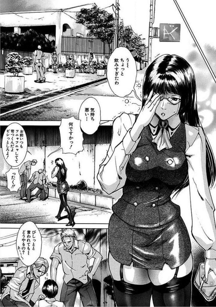 【エロ漫画】淫乱な塾講師女性が泥酔して路上で童貞君にマンコを押し当てた!蒸れて酸っぱい匂いに興奮した童貞君は筆おろしSEXをお願いした!【勇】