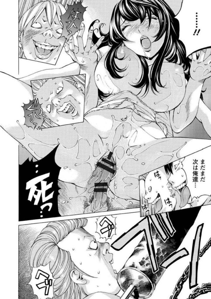 【エロ漫画】レイプが横行する荒れた学園に赴任してきた関西弁の保健の先生!拘束され輪姦されるが男子生徒たちを改心させた!最強の保健の先生だった!【野原ひろみ】