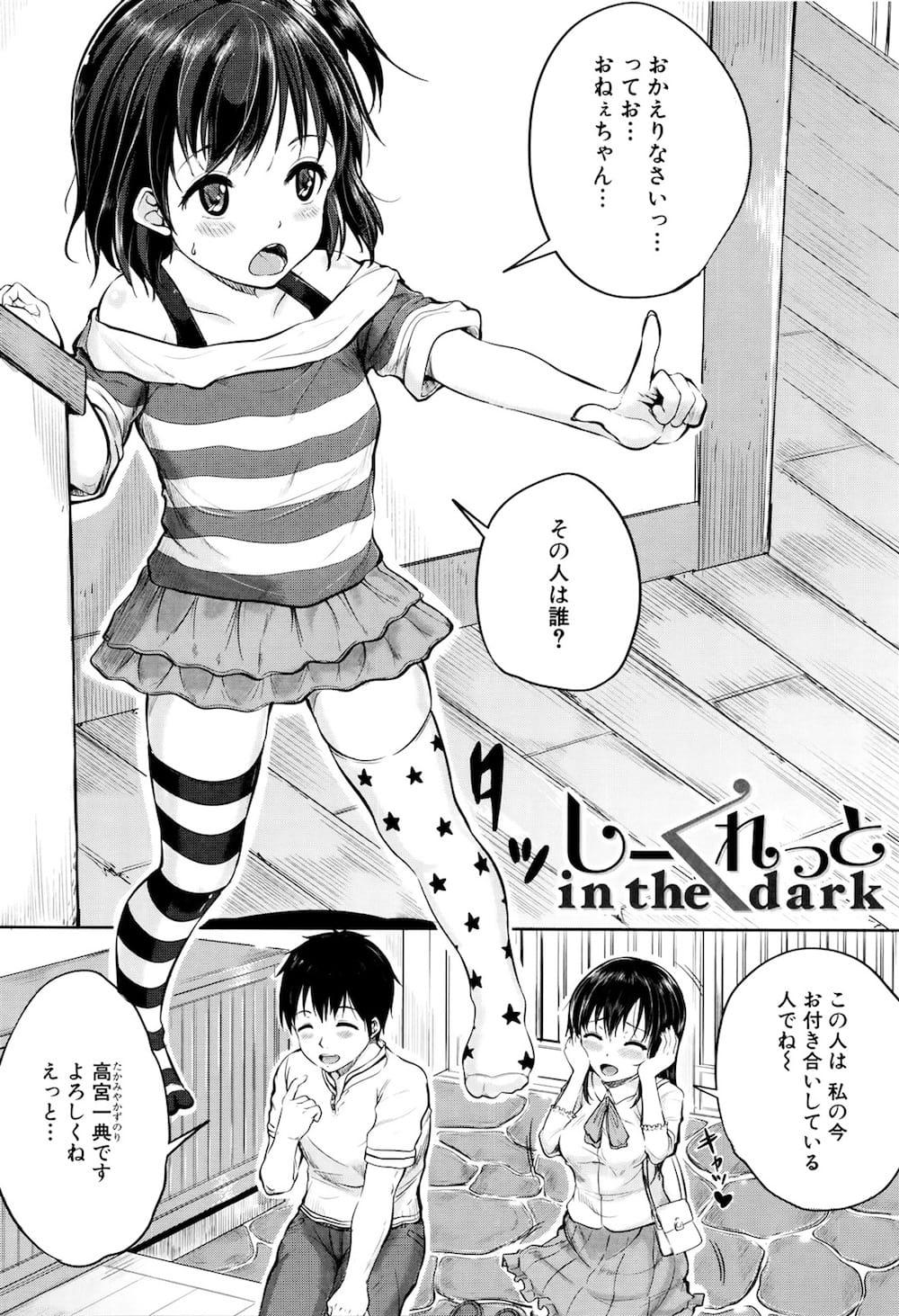 アイドル的可愛さFカップの女子大生 【個人撮影】第48弾