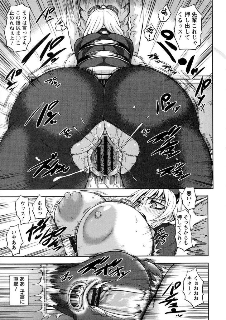 【エロ漫画】爆乳な女怪盗がお尻が詰まって壁ハマリ!看守たちに見つかり犯される!乳マンコに巨尻マンコを双方から鬼突きされた!【PIエロ】