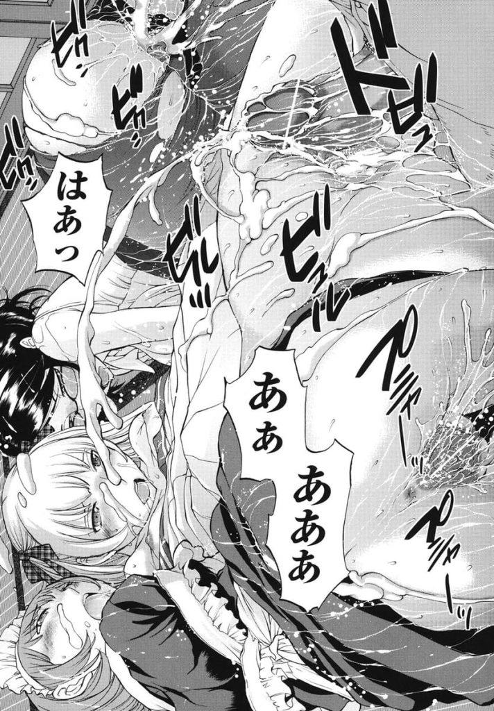 【長編エロ漫画・第6話】媚薬フェロモンが分泌しなくなった!制欲を高めるためお嬢様JKとメイドと保健の先生とハーレム4P!マンコフィストしながら中出し!【はらざきたくま】