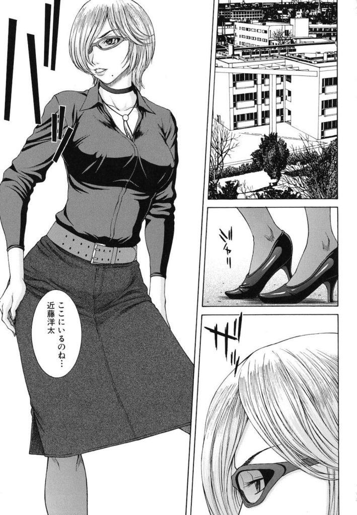 【長編エロ漫画・第3話】謎の女に連れてこられた部屋!マジックミラーの向こうで元彼女がドM調教乱交していた!【ウエノ直哉】