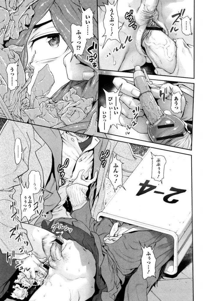 【長編エロ漫画・第8話】イジメの域を超えた酷すぎる性奴隷拷問!マンコにエアガン挿れて撃つ!画鋲を刺しまくり身体でダーツ!【三乳亭しん太】